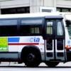 Nuevo Estudio de Chicago Espera Mejorar las Opciones de Transporte