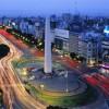 AMIGOS y UNITED Anuncian Concurso de Fotos de Latinoamérica