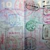 ¿Necesita un Pasaporte?