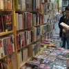 A Bookstore of Banned Books