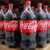 Coca-Cola, Equipo Nacional Mexicano Celebra 30 Años