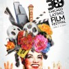 Chicago Latino Film Festival Unveils Official Poster