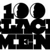 Beca a Futuros Líderes de 100 Black Men of America