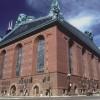 La Biblioteca Pública de Chicago Ofrece la Primera Back to School-A-Palooza