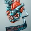 El Festival de Cine Latino de Chicago Nombra Ganador en su Concurso de Carteles