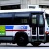 El Alcalde Emanuel y la CTA Anuncian Servicio de Autobús más Rápido en las Avenidas Ashland & Western