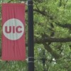 UIC ANNOUNCE NEW TUITION AWARD