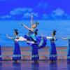 Shen Yun Viene a Chicago