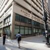 Los Colegios de la Ciudad de Chicago Aceptan Propuestas por su Edificio de Oficinas en el Centro de Chicago