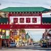 Siguiente Fase de la Calzada Chinatown-al-Centro de la Ciudad