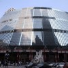 Thompson Center for Sale
