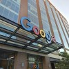 AG Raoul Announces Antitrust Investigation into Google