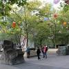 Millennium Park Anuncia Exposiciones de Esculturas Recién Encargadas por dos Artistas con Sede en Chicago