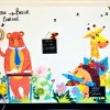 North Riverside Park Mall Unveils Education-Inspired 3D Mural by Chicago Artist