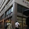 Bank of America Da al Colegio Harold Washington $1 Millon para Iniciativa de Empleos